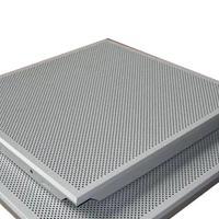 对角冲孔铝方板,豪亚铝天花板供应