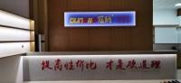 制造-加工-销售/矿物质电缆无机防火绝缘矿物电缆