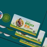 板材十大品牌(图)|千山木业加盟