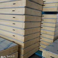 保温隔热板供应 山东保温材料厂家 新型保温建材批发商