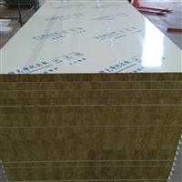厂家生产1150型宁夏固原净化板