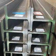 欧标H型钢HEB120型钢库存