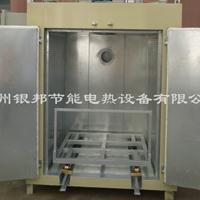 防爆式电机浸漆烘箱 绝缘漆固化烘箱 电动机维修用烤箱