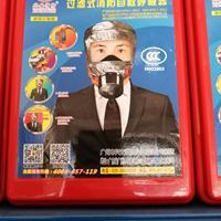 防毒面具3C认证