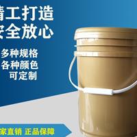 山东福泰祥供应20L塑料桶 防冻液桶 美式涂料桶