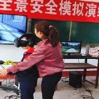 VR消防安全体验馆的优势特点