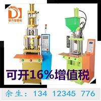 现货供应2.5T注塑机 德力宝立式注塑机 塑胶制品成型注塑机