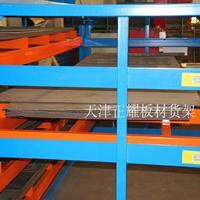 钢板存放架 行车存放钢板货架 板材抽屉式货架