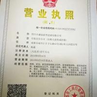 四川卓盛鼎新型建材有限公司