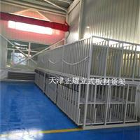 站着放板材货架 钢板站式存放架 立着存放铁板