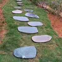 供应园林景观石材踏步石脚踏石汀步石草坪石