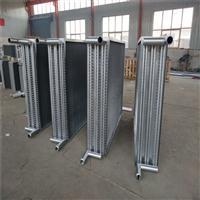 防冻型铜管表冷器厂家定制