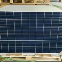 150KW太阳能并网发电系统 风光建筑一体化光伏发电站