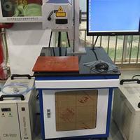塑胶水晶玻璃紫外线激光打标机