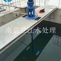 JBJ浆式搅拌机   折桨式搅拌器  混凝池搅拌器