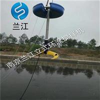 LHJ型立式环流搅拌机  漂浮式潜水推进器