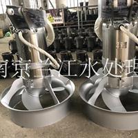 冲压式潜水搅拌机的性能特点,氧化沟潜水搅拌器生产厂家