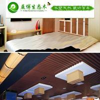 生态木外墙板可以用在哪些地方?生态木墙板专业设计图