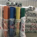 PVC涂塑帆布涤纶防火布大量现货