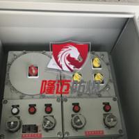 铝合金/钢板焊接防爆检修电源插座箱