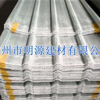 江苏常州明源采光瓦 玻璃钢瓦 透明瓦