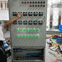 塑壳漏电总防爆电源柜