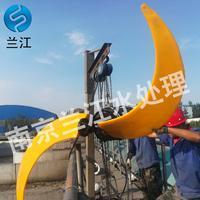 南京潜水推流器厂家  齿轮箱减速机推进器  氧化沟潜水推进器