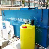 疾控中心专用污水处理设备