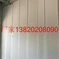 天津华亦新材料科技有限公司