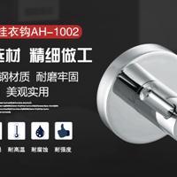 深圳酒店洗手间挂衣钩AN-1001304不锈钢挂壁式挂衣钩厂家
