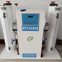小型社区卫生室污水处理设备专用