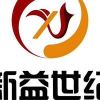 北京新益世纪建材公司