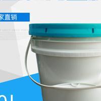 10KG美式塑料桶、瓷砖胶塑料桶、10KG高档涂料桶