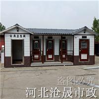 石家庄移动厕所供应商
