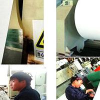 山东金色阳光A2防火芯卷专业生产厂家,交期快,质量稳