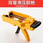 美缝勾缝专用省力胶枪可轻松操作的美缝胶枪连续出胶可控制胶枪