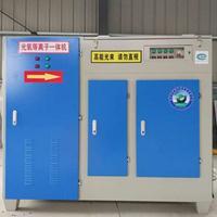 沧州宝聚10000风量等离子光氧工业废气净化处理设备