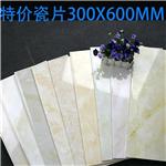 淄博洗手间瓷砖大理石瓷片 负离子瓷片300*600