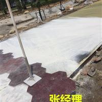 桂林压花地坪(罗马石纹理)