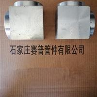 气体灭火管件优质厂家