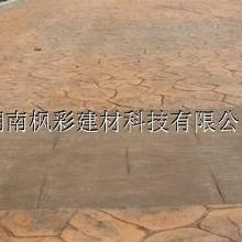 中卫压模水泥地坪艺术压模路面制作材料绿色配方保质保量