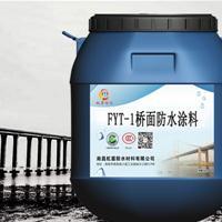 fyt-1改进型桥面防水涂料的介绍