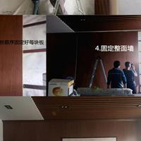温州竹木纤维集成墙面做吊顶该怎么做?