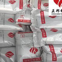 长沙防磨胶泥厂家 ZB-01碳化硅耐磨陶瓷涂料