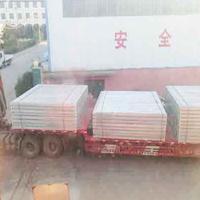 钢骨架轻型网架板规格型号 济南保源隆建材有限公司
