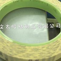 3M 1388Y-1 文太胶粘制品有限公司