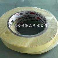 3M 1350F-2  文太胶粘制品有限公司