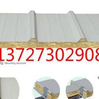 广州夹芯板厂