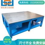 钢板装配工作台,北京钳工模具桌-深圳市