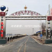 不锈钢拱门加工厂 景观不锈钢拱形大门口图片